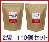 Kawamura valor agr?cola paquete de rooibos 3gX55 encajonado de cultivo biol?gico (2 bolsas del conjunto)