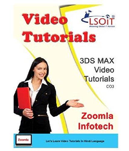 LSOIT 3DS Max Complete in depth Video Tutorials (DVD)