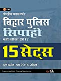 Bihar Police Constable 15 Practice Sets Recruitment Examination 2017 (Hindi)
