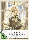 Violet Evergarden-St.1 Extra-Episode Bd+Samme [Blu-ray]
