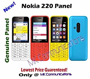 Nokia 220 Replacement Body Panel Housing (MK Communications)