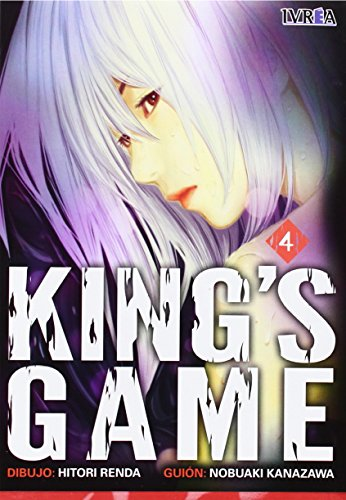 King's game 04