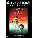 El Cielo Y La Tierra (Oliver S