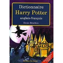 Dictionnaire Harry Potter anglais-français : Les 7 volumes