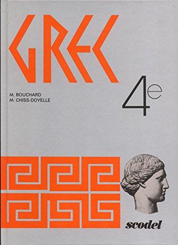 Grec niveau 1 (4e et 2de grands débutants)