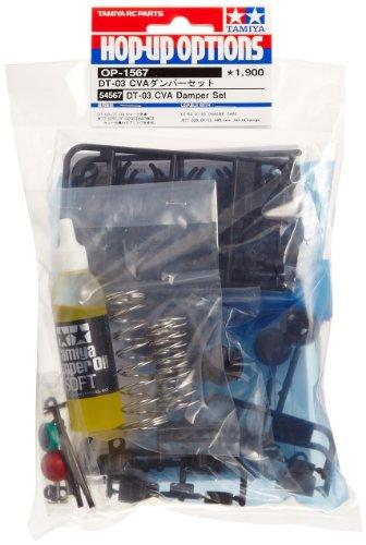 Tamiya 300054567 - Set mini ammortizzatori a olio, 2+2 pz.