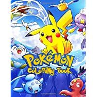 Pokemon Coloring Book: 57 Illustrations | Great Coloring Pages | Exclusive Book | Ages 3-7 | Pikachu etc.