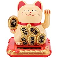 Alinory Lucky Cat Solar Powered Welcoming Cat Adorable Waving Beckoning Fortune Lucky Cat Home Car Decor(gold)