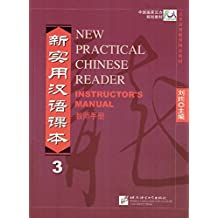New Practical Chinese Reader Instructor's Manual 3