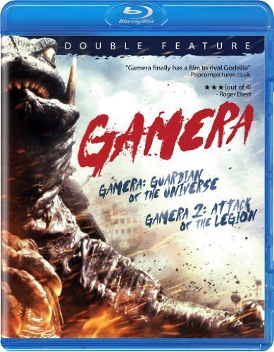 Gamera: Guardian of Universe & Gamera: Attack