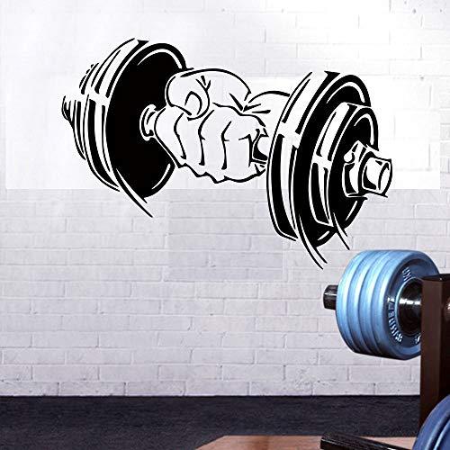 Barbells Muster Wandaufkleber Für Dekoration Zubehör Wandbild Raum Sportausrüstung Aufkleber Wasserdichte Vinyl Wohnkultur 58X40cm