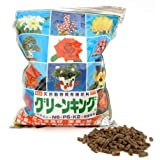 www.tiendairunbonsai.com Green King 1kg