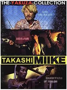 Takashi Miike Collection Box #01 - The Yakuza Collection (4 Dvd) (Collector's Box+T-Shirt)
