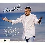 Eshta'nalak [Audio CD] Georges Wassouf