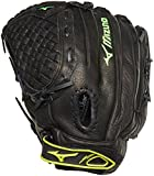 Best Baseball Gloves - Mizuno GPL1250F1 Prospect Fastpitch Series Right Handed Throw Review