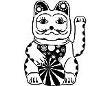 Wandtattoo No.NR2 Glückskatze Blume Katze Glück Tier Figur Rot, Farbe:Rot;Größe:24cm x 34cm
