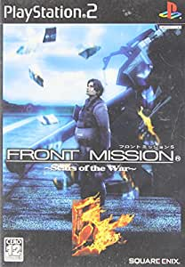 Front Mission 5: Scars of the War[Japanische Importspiele]