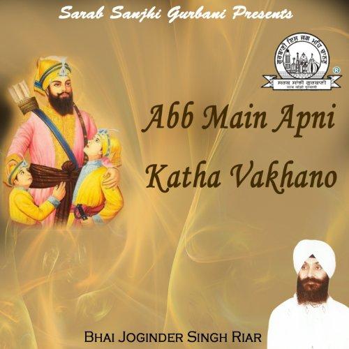 abb-main-apni-katha-vakhano
