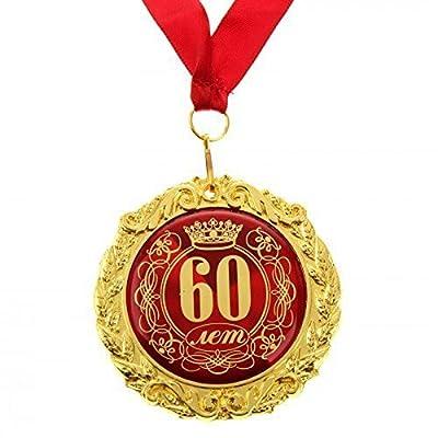 Medaille in Geschenk Karte russisch 60 Jahre zum Jubiläum Geburtstag