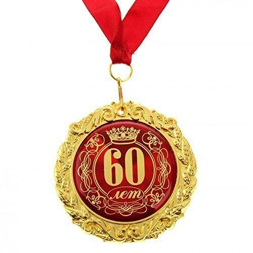 GMMH Medaille in Geschenk Karte russisch 60 Jahre zum Jubiläum Geburtstag - Geburtstags-e-geschenk-karten