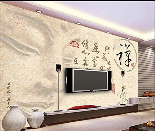 Tapete/Wandtapete Ein Großes Wandbild Dekoration Tapete Wohnzimmer Sofa Tv Videos Hintergrundbild Nahtlos Den Gesamten Hintergrund Des Zen Buddhismus