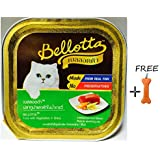 Goofy Tails- Bellotta Tuna With Vegetables In Gravy Cat Food (Pack Of 4) With Key Chain