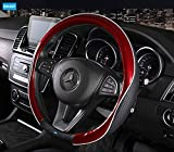 #4: Nikavi Car Steering Wheel Cover - Microfiber Leather, Breathable, Anti Slip Universal Steering Wheel Productor (Red)