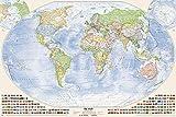 Politische Weltkarte 150 x 100 cm: mit Flaggen, deutsch