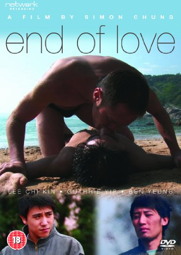 the-end-of-love-dvd