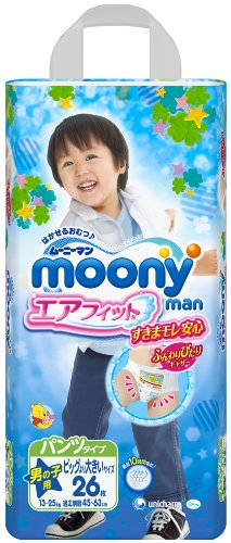 panales-japoneses-bragas-moony-xxl-boy-13-25kg-japanese-nappies-pull-up-moony-xxl-boy-13-25kg-moony-