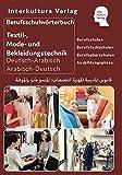 Berufsschulwörterbuch für Textil-, Mode- und Bekleidungstechnik: Deutsch-Arabisch / Arabisch-Deutsch (Berufsschulwörterbuch Deutsch-Arabisch / Zweisprachige Fachbücher für Berufschulen)