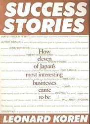 Success Stories by Leonard Koren (1990-05-01)