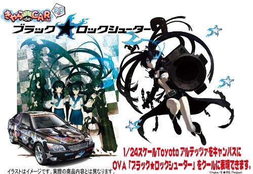 OVA Black*Rock Shooter/Toyota Altezza RS200 (Model Car) Fujimi [JAPAN] (japan import) - Altezza Toyota