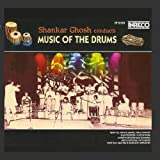 #9: Music of The Drums
