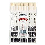Japanische Einweg Holz Stäbchen 40Paar Genroku Pacific Trading Co. Japan einzeln verpackt Größe 20x 14x 2cm
