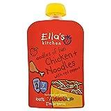 Cuisine bio poulet Nouilles d'Ella avec des poivrons rouges 7mois + (liste 130g) - Paquet de 6...