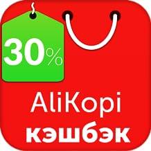 30% de cashback en AliExpress