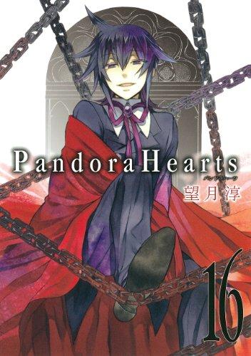 Pandora Hearts Vol. 16 (Japanese)
