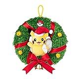 Pokemon Center Original Pikachu Couronne de Noël Peluche