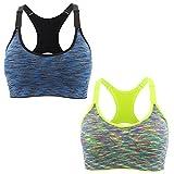 INIBUD Brassière Sport Femme Lot de 2 Soutien-Gorge de Sport Space Dye Seamless Sans Couture Sans Armature (M, 2pcs VB)