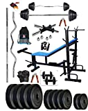 Bodyfit 100kg Home Gym Set with Bench (8IN1).