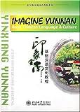 Yinxiang Yunnan: Jichu hanyu wenhua jiaocheng (Imagine Yunnan: basic Chinese Language & Culture) (+ 1 MP3-CD)