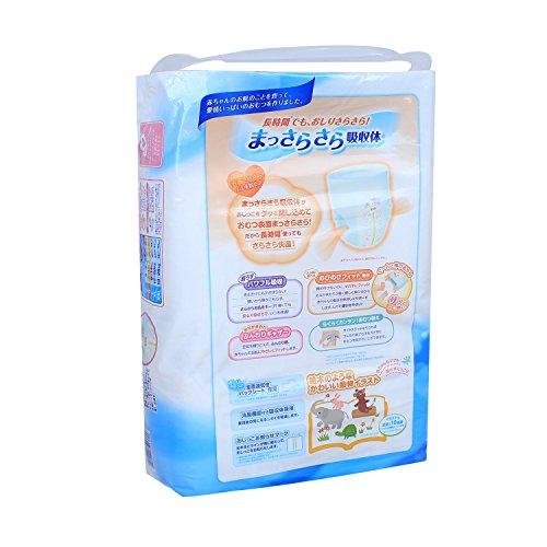 GOO.N Baby Windelhöschen Unisex Gr. M (7-12 kg) 58 Stück Premium Qualität Made in Japan - Bild 3
