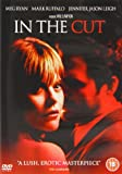 PATHE In The Cut [DVD]