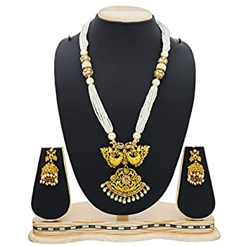 The LuxorBuy: Rs. 769.00Rs. 699.00
