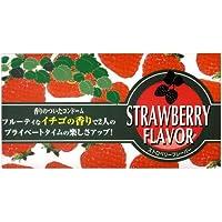 Merci Japan Toy Strawberry 12 pieces flavor preisvergleich bei billige-tabletten.eu