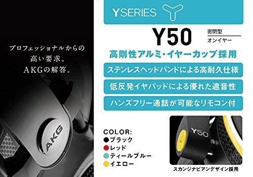 AKG Y 50 On-Ear Kopfhörer - 5