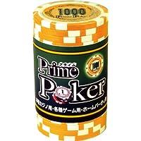 Fichas de poker Prime 1000 (jap?n importaci?n)