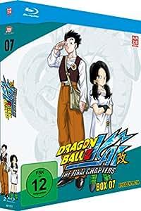 Dragonball Z Kai - Box 7 [Blu-ray]