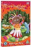 In the Night Garden - Hello Upsy Daisy [DVD]